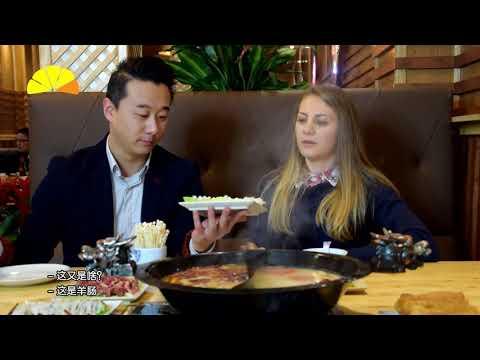Hot Pot | 地道锅 Olla Autentica | Restaurante chino en Barcelona