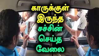 Sachin Tendulkar Heart Warming Message to two Young Boys,Viral Video - Oneindia Tamil