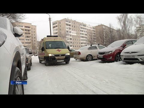 В новогоднюю ночь в экстренные службы Башкирии поступило более 8 тысяч обращений