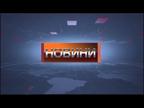 Телебачення Слов'янська – С-плюс: Hoвини С Плюс 11 12 2020