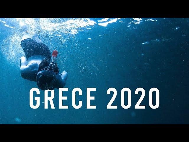 Grèce 2020