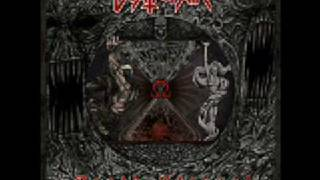 Watch Deathchain Spheres Of Blasphemy video