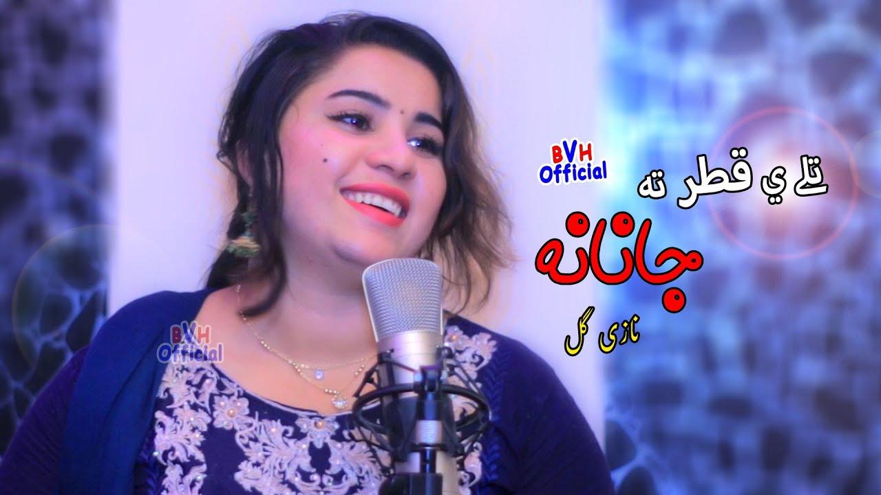 Taley Yeh Qatar Ta Janana Laraley Safar Ta Janana - Nazi Gul 2020 Song