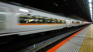 草津72号 651系1000番台(OM206) 横浜駅発車