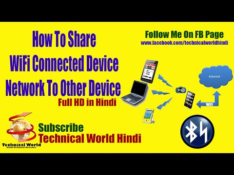 [Hindi] How To Share WiFi Connected Device Internet With Other Device Full HD