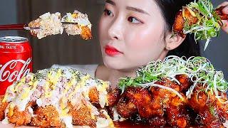 참치치킨 깐풍기치킨 맛닭꼬 치킨 리얼사운드먹방 / Tuna CHICKEN Spicy CHICKEN Mukbang Eating Show チキン Gà rán Ayam goreng