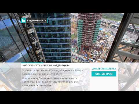 Moscow Federation Tower City Realty