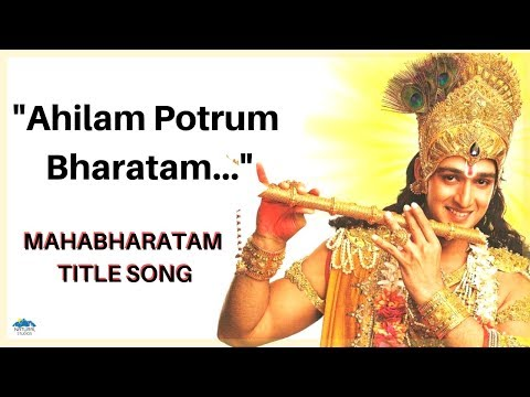 Download Bharatham Mahabharatham Ringtone Mp4 – Listen ...