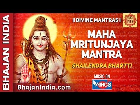 Om Trayambakam Yajamahe - Shiv Maha Mrityunjaya Mantra by Shailendra Bhartti