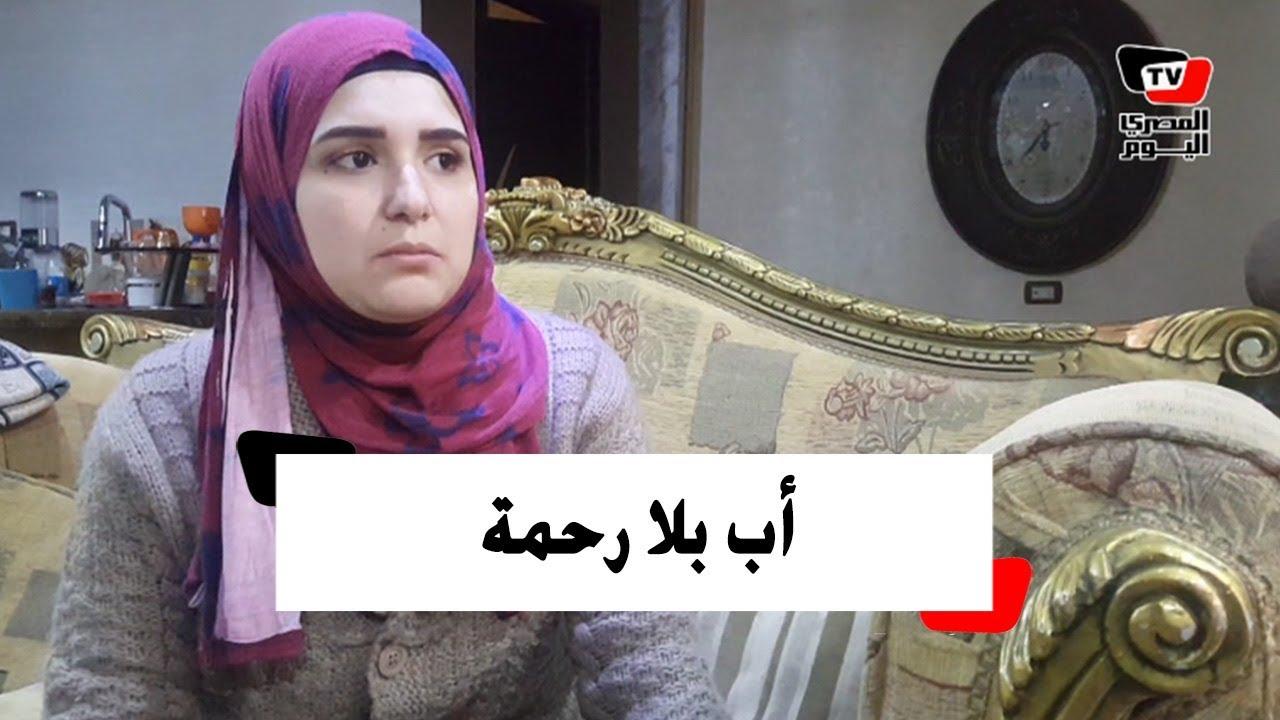 «هنا المرج».. زوج يجبر زوجته على قتل أولادها الثلاثة