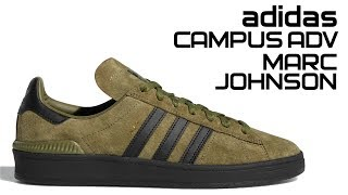 Обзор кед adidas Campus ADV Marc Johnson || B22717