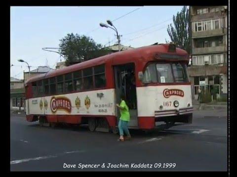 Yerevan (Armenia) Երեւան / Tram / տրամվայ / Straßenbahn - 09.1999