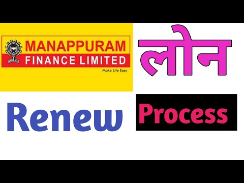 How To Renew Mannapuram Gold Loan||mannapuram Ogl Renew Process