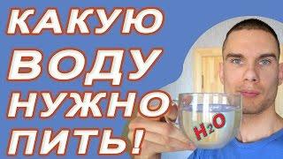 Какую воду пить. Фильтр обратного осмоса. Сергей Ермолаев.(, 2015-03-19T11:17:42.000Z)