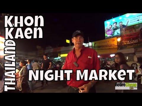 JC's Road Trip – Khon Kaen, Thailand - Part 2