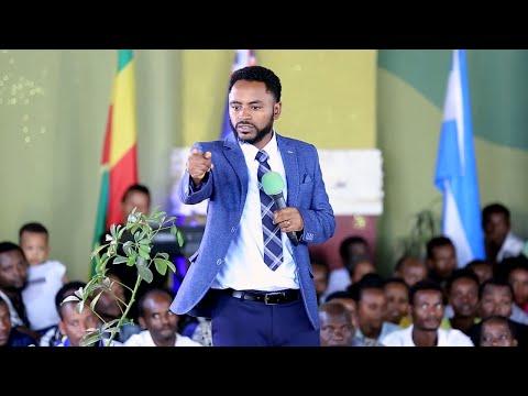 Presence Tv Channel ( Preaching Time) June 27,2017 With Prophet Suraphel Demissie