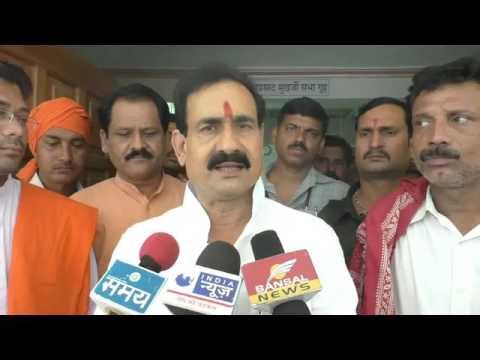 Anil Madhav Dave dies, Narottam Mishra calls it a National loss