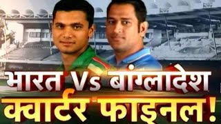 ICC World Cup 2015: Key Pointers For India To Win Quarter Finals
