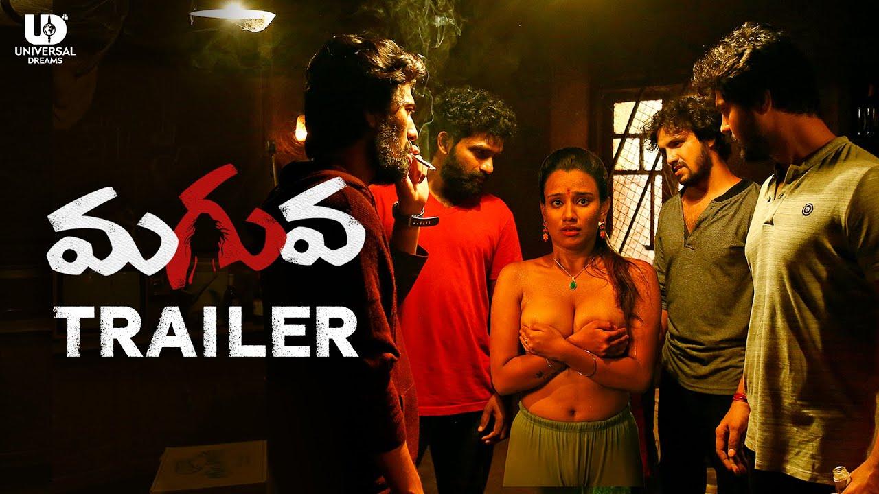 Download Maguva official Trailer   Maguva Trailer   Shreyas ET   Shreyas Media