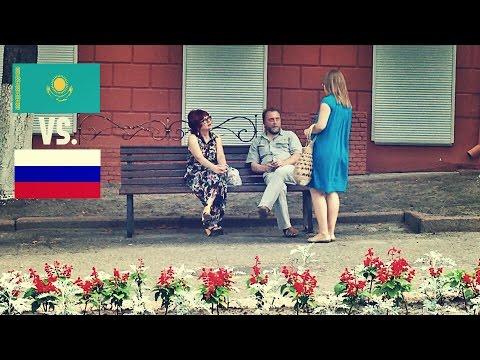 Отношение Людей к беременной курящей Девушке/ Russia and Kazakhstan Social Experiment