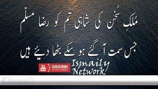 Salam E Raza - mustafa jane rehmat pe lakhon salam || Must watch || beautiful voice