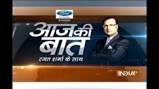 Aaj Ki Baat with Rajat Sharma    16th August, 2017 - India TV