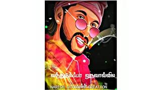 Dammu kissa pullingo gana song Whatsapp status  / chennai gana Ganja songs whatsApp status tamil