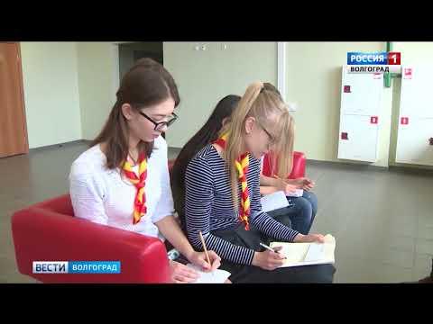 11 сентября Детско-юношеский центр Волгограда приглашает на день открытых дверей