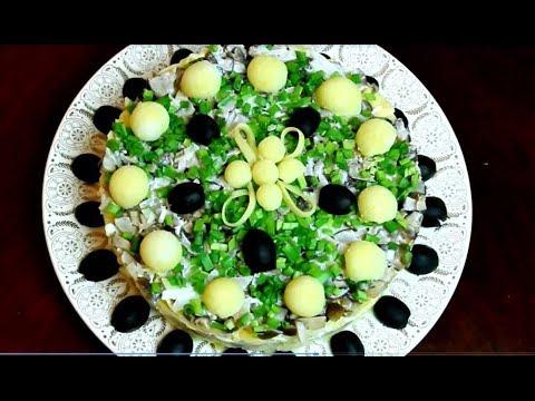 Салат из скумбрии копченой - ХИТ на любом столе