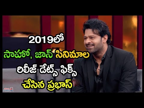 Good News For Prabhas Fans | Prabhas Saaho Movie Release Date Fix |  Prabhas 20 Movie Updates