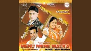 Enne Dukh Vi Na Devi