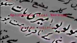 Ahmadiyyat and Jihad Ahmadiyya Islam Pakistan