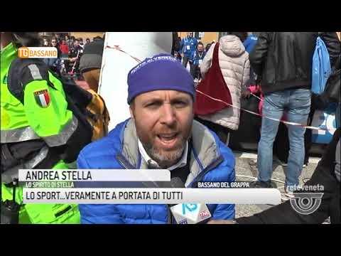 TG BASSANO (16/04/2018) - LO SPORT…VERAMENTE A PORTATA DI TUTTI