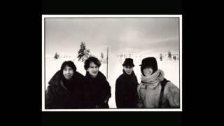 U2 New Year's Day WITH LYRIC