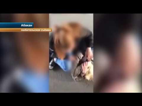 В Абакане начали проверку после обнародования видео с избиением школьницы