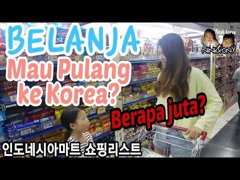Borong Belanja Pulang Ke Korea  Indonesian Snack Indonesia Shopping  인도네시아 쇼핑 리스트