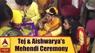 Watch Tej Pratap-Aishwarya Rai's Mehendi Ceremony | ABP News