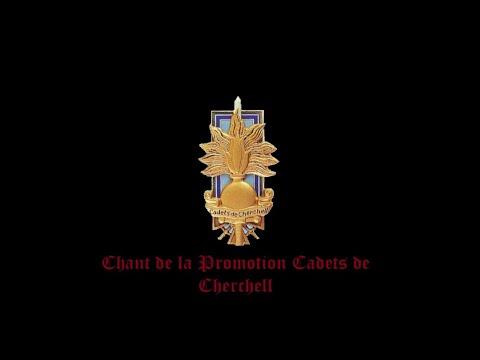 Cadets de Cherchell: Chant de la promotion 1994-1996 de l'EMIA