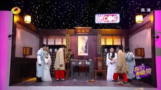 ALin Laugh Out Loud 0514 Recap A-Lin Acts As Xu Xian