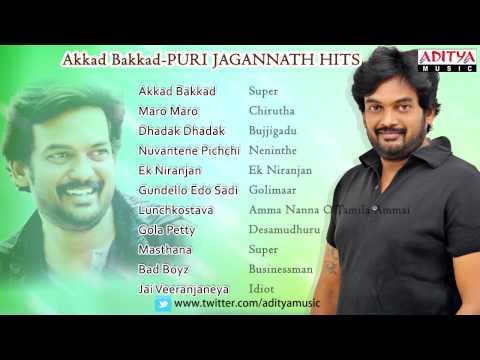 Puri Jagannadh || Blockbuster Telugu Songs Jukebox