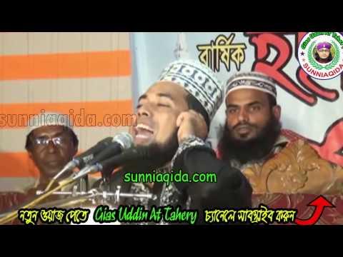 যে ওয়াজে শুনলে চোখের পানি বন্ধ করতে পারবেন না | joynal abedin jalali | sunni bangla waz | 2017
