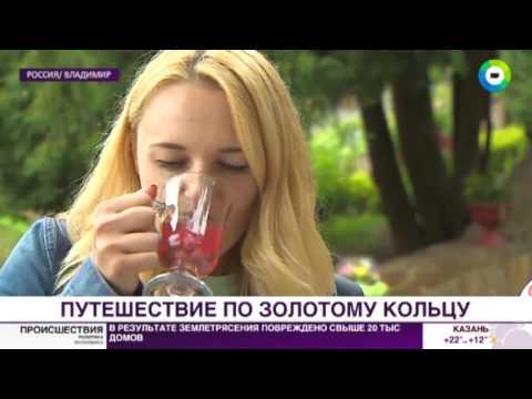 Видео Золотое кольцо россии презентация