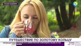 Владимир  провинциальный город со столичными амбициями   МИР24