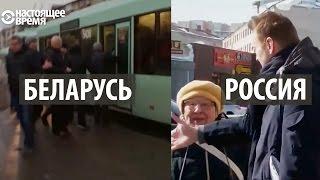 Зелёнка и гороскоп: подготовка к протестам в России и Беларуси