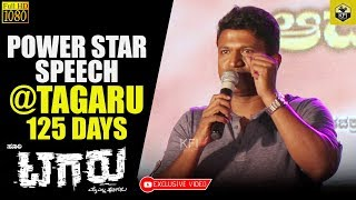 Power Star Puneeth Rajkumar Speaks About Success Of Tagaru Movie & Tagaru Banthu Song