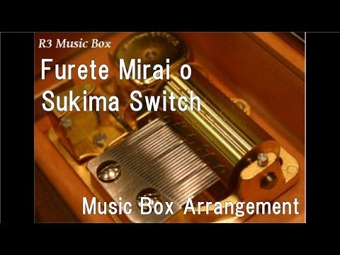 Furete Mirai o/Sukima Switch [Music Box]