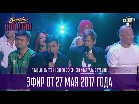 Студия Квартал 95 Online - YouTube