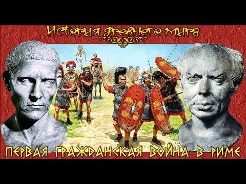 Категория:Культура Древнего Рима — Википедия