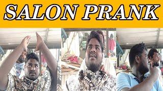 latest Salon funny prank || Telugu Pranks || #pranks #funny