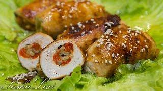 Куриные рулетики с грибами и сыром. Обалденно вкусный рецепт!